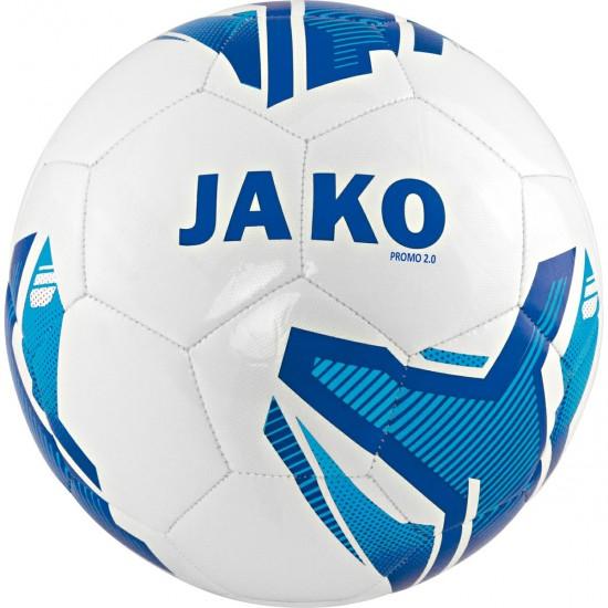 Мяч Promo 2.0