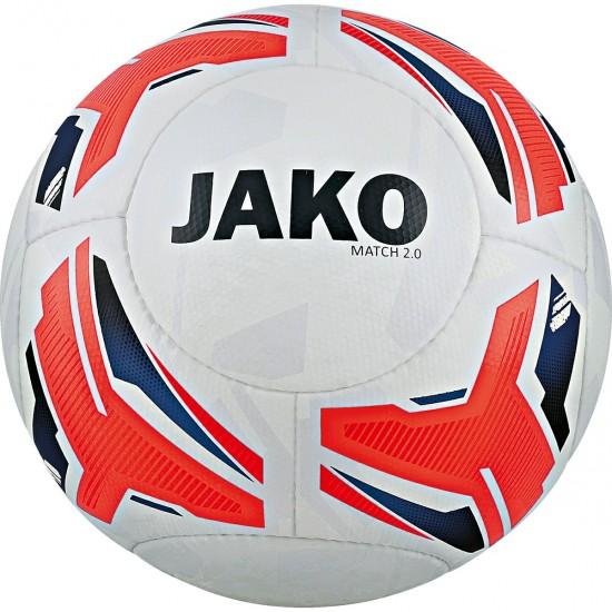 Мяч игровой Match 2.0