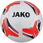 Мяч тренировочный Match 2.0