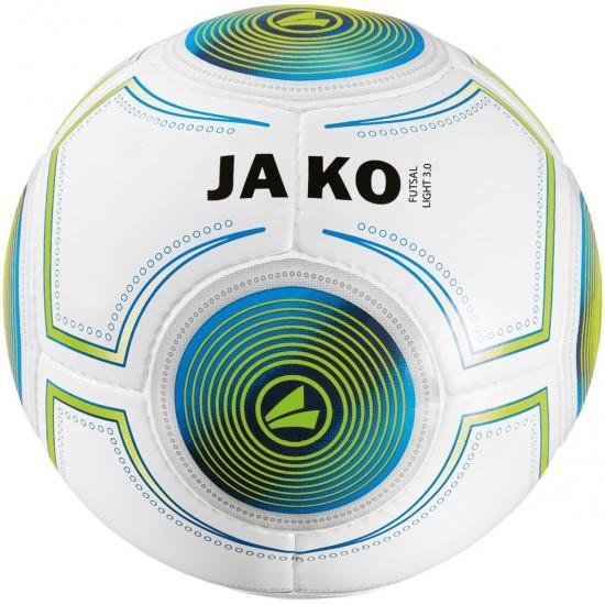 Мяч облегченный Futsal light 3.0