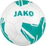 Мяч облегченный Striker 2.0